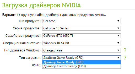 Nvidia, что ты делаешь? Прекрати!!! Nvidia, Баг