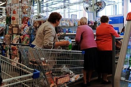 У половины россиян нашлись деньги только на еду и одежду Деньги, Лента, Россияне, Доход, Покупка, Статистика