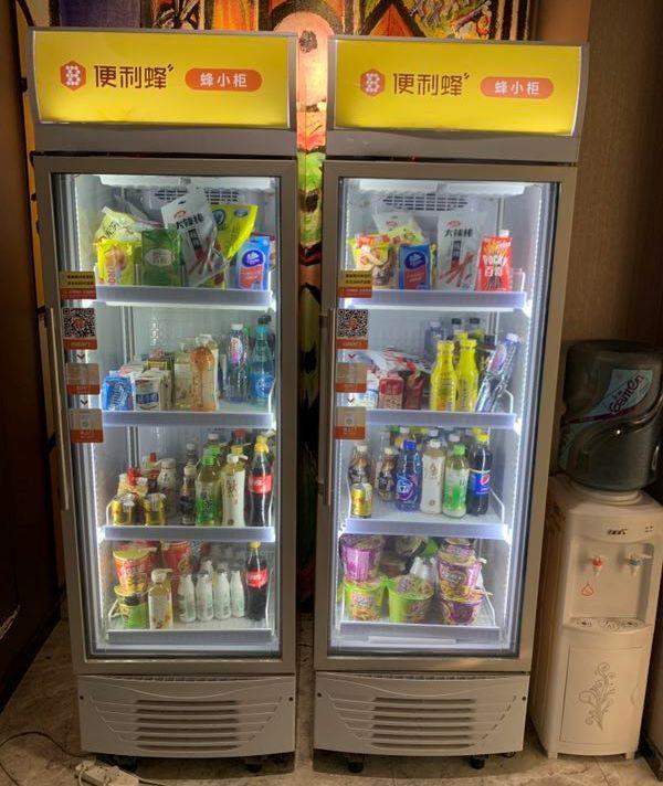 Китайский интерактивный холодильник, который лучше всех знает, сколько вы съели Китай, Китайцы, Китайские товары, Холодильник, Технологии, Длиннопост
