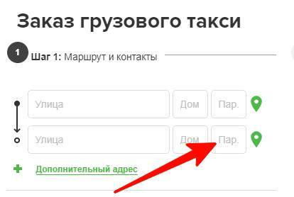 Питерский UX/UI