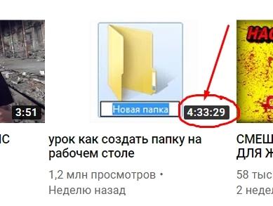 Когда делаешь действительно качественный контент Маразм, Windows, Youtube