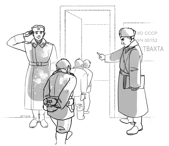Гауптвахта. Гарнизонное детство. Детство, Детство в СССР, Гарнизонное детство, Гарнизонные истории, Черныши, СССР