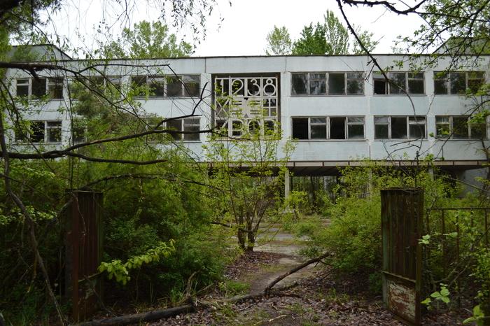 Припять, май 2019 Чзо, Чернобыль, Припять, Длиннопост