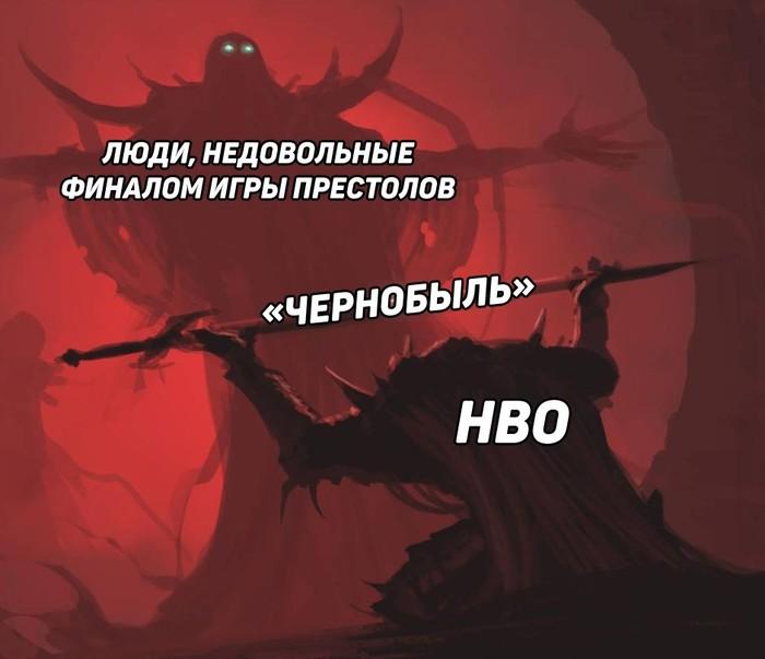 Сериалы от НВО