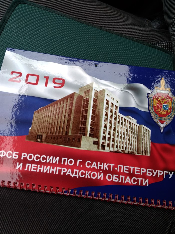 Календарь Реальная история из жизни, Календарь 2019, ГИБДД, Бывает