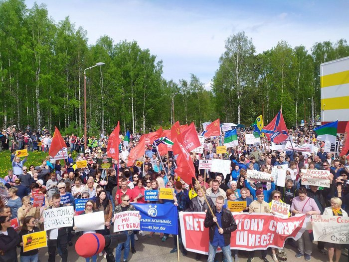 Митинг в Сыктывкаре 2 июня Шиес, Коми, Митинг, Протест, Экология, Свалка, Сыктывкар, Длиннопост, Негатив