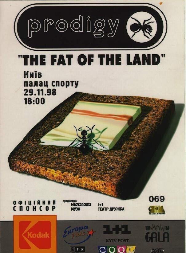 Плакат The Prodigy к концерту в Киеве, 1998 год The Prodigy, Киев, Концерт, Плакат, Сало