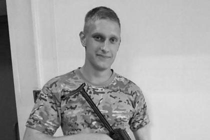 Стало известно о еще одном конфликте с участием бывшего спецназовца Убийство, Гру, Новости, Негатив