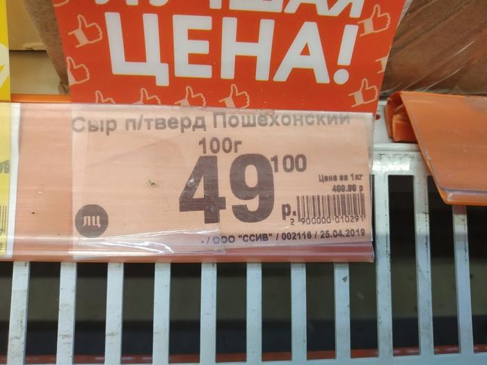Великолепная цена, надо брать.