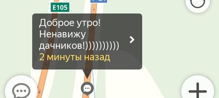 История одной пробки Дорожная пробка, Майские праздники, Навигатор, Длиннопост