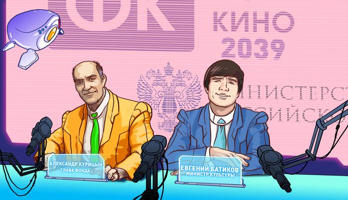 Недалекое будущее Badcomedian, Александр Невский, Курицын, Евгений батиков, Баженов