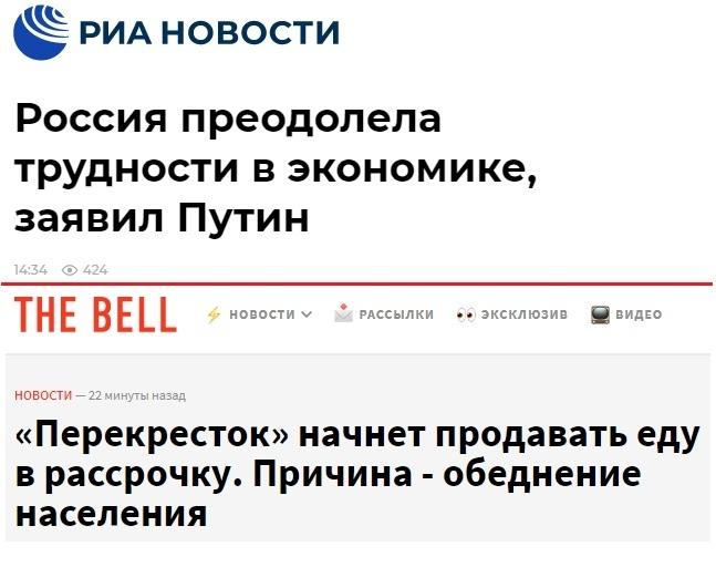 Вы знаете какой у неё моторчик... Россия, Экономика, Новости, Бедность, Куйбышев