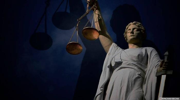 В ФРГ начался суд над профессором, обвинившим геев в педофилии Новости, Европа, Педофилия
