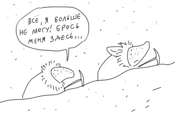 Ползут два языка. Duran, Комиксы, Длиннопост, Дикция, Произношение