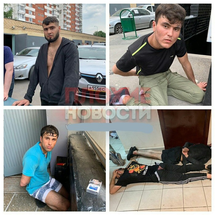 Убийство в Бутово. Нашли подозреваемых. Бутово, Убийство, Длиннопост