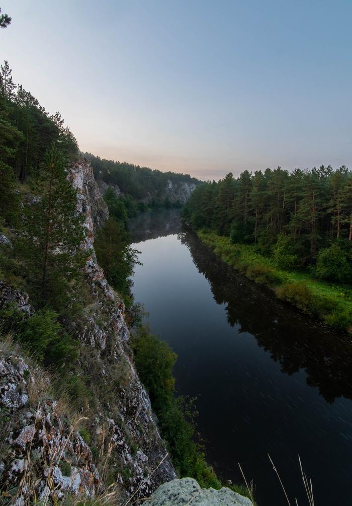 Утро на реке Реж. Урал