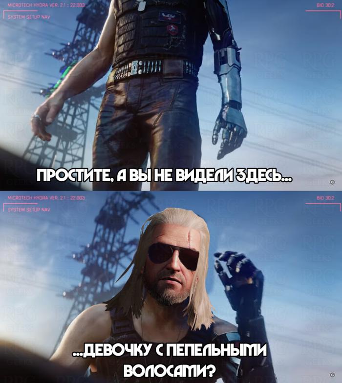 Cyberpunk 2077 Геральт Ривз