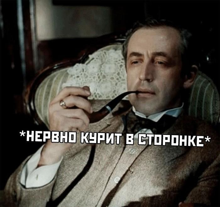 Шерлок отдыхает Женская логика, Длиннопост, СМС, Переписка, Чат