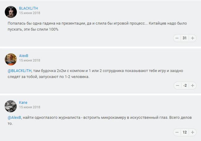 Киберпанковские проблемы требуют киберпанковских решений Cyberpunk 2077, Игры, E3, Киберпанк