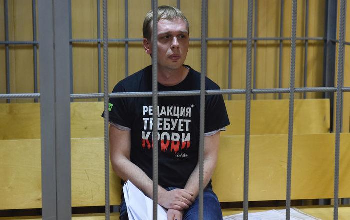 У каждого в этой ОПГ есть имя, фамилия и отчество Иван Голунов, ОПГ, Полиция, Следствие, Суд, Журналисты, Facebook