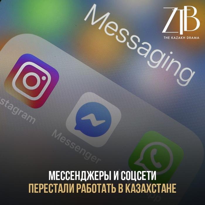 В казахстанском AppStore лидируют приложения VPN Казахстан, Социальные сети, Блокировка, Выборы 2019, Интернет, VPN, Appstore, Длиннопост