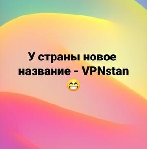 Актуально для Казахстана Казахстан, VPN, Выборы