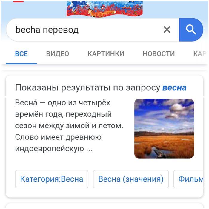 Трудности перевода Перевод, Футболка, Как я вижу, Длиннопост