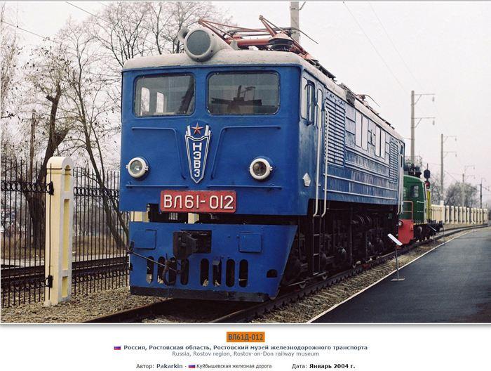 Первый серийный переменный Н-О. Железная Дорога, Электровоз, Длиннопост