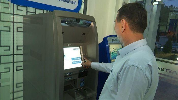 Банкомат-мошенник Банкомат, Андижан, Пластиковые карты, Наличные
