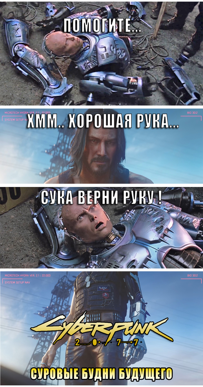 Robopunk 2077