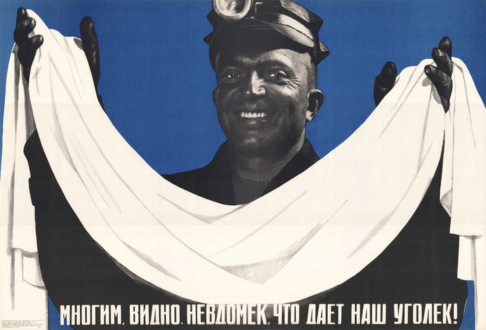 """""""Многим, видно, невдомек, что дает наш уголек!"""", СССР, 1972 год. Плакат, СССР, Шахтеры, Работа, Интересное, Польза, Уголь, Богатство"""