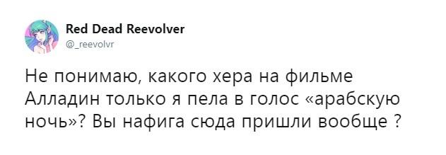 О современном кинематографе.