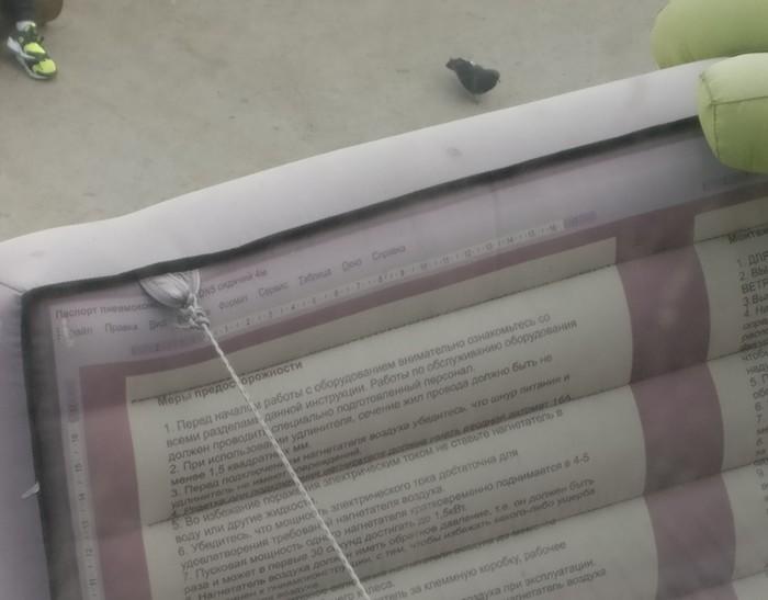 Что на экране ноутбука зелёного инопланетянина? Новосибирск, DNS, Длиннопост