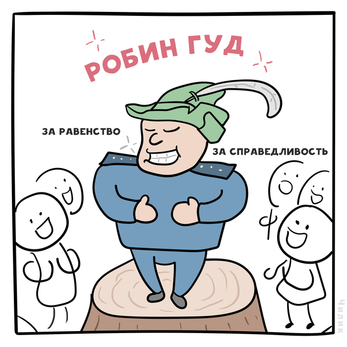 https://cs7.pikabu.ru/post_img/2019/06/15/0/1560546124119363622.jpg