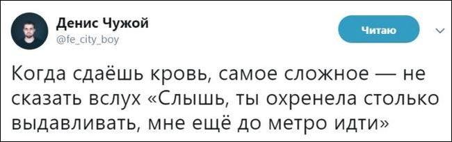 Мне немного оставь)