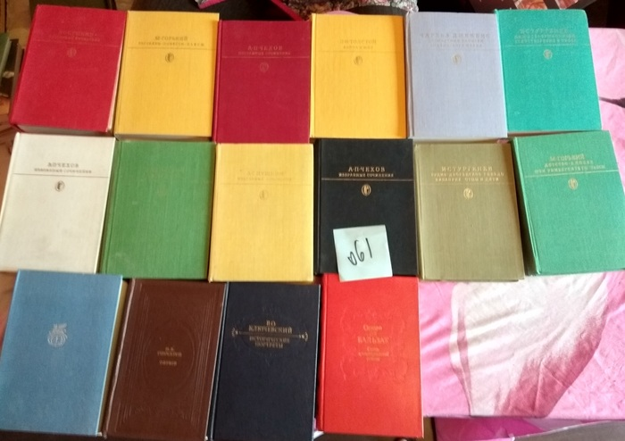 Разбирая кладовку. Книги часть 1 Разбирая кладовку, Книги, Архив, Длиннопост