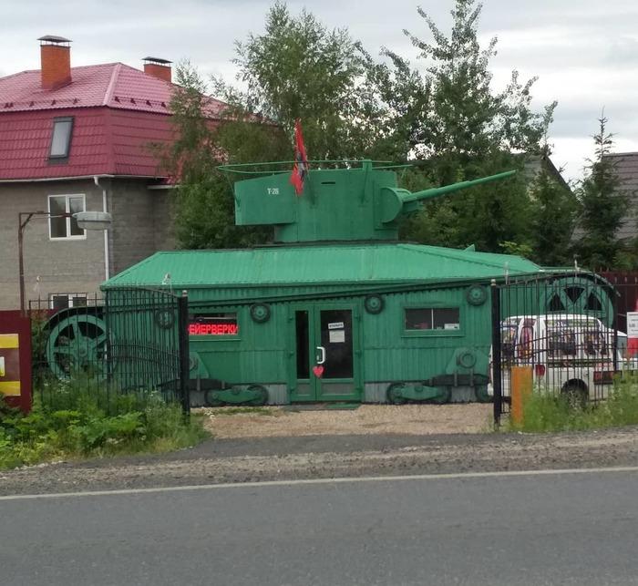 Креативный магазин