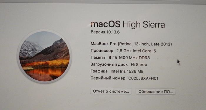 Неудачный апгрейд ОЗУ на Macbook Pro 13 Retina 2013. Цена ошибки 1 выходной день и 8000р Неудача, Macbook, Ремонт техники, Увеличение памяти, Видео, Длиннопост