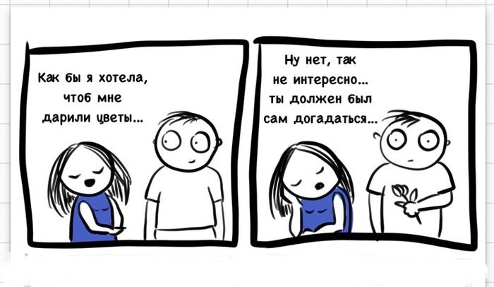 Ирочкина логика Рисунок, Комиксы, Irinaikrina, Логика, Длиннопост