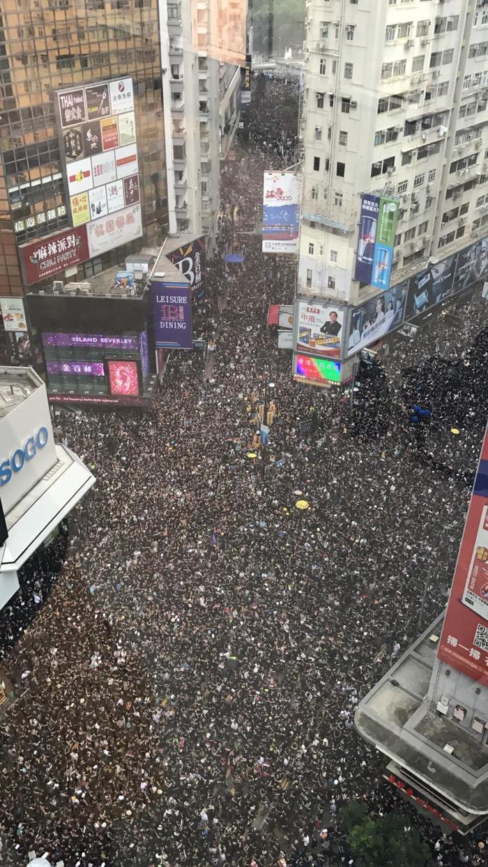 Гонконг сегодня