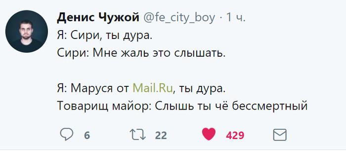 0be3d7cf9 Mailru. Все посты по тегу: «Mailru» | Пикабу