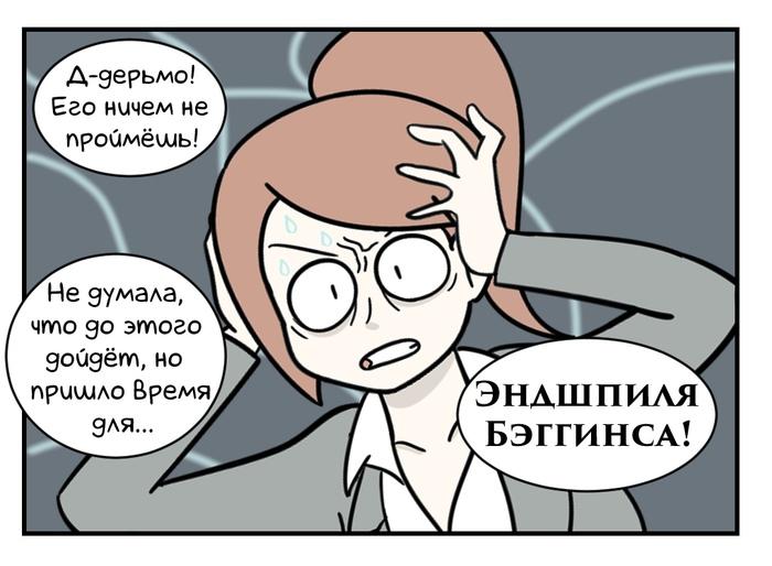 https://cs7.pikabu.ru/post_img/2019/06/17/6/1560762087130514965.jpg