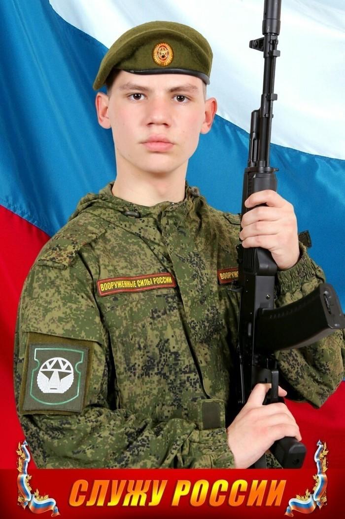 Ладно, мамуль, я потерплю. Не волнуйся! Армия, Армия России, Мценск, Длиннопост