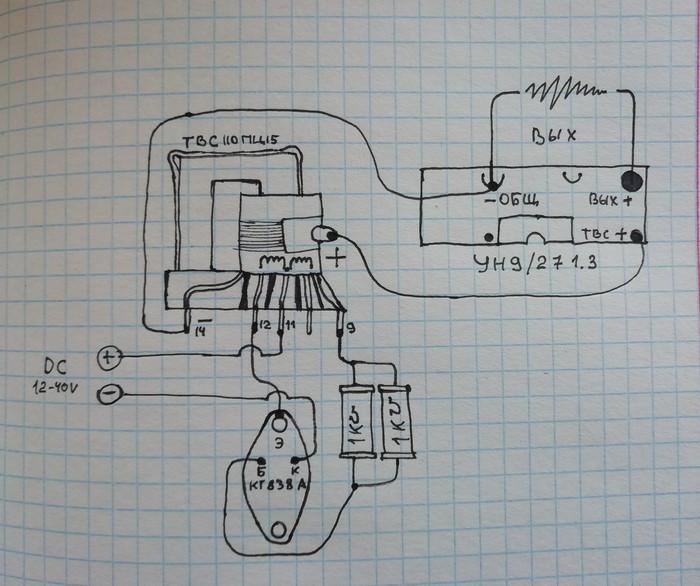 Самый простой высоковольтный генератор на базе старого телевизора. Высокое напряжение, Трансформатор, Высоковольтный генератор, Видео, Длиннопост