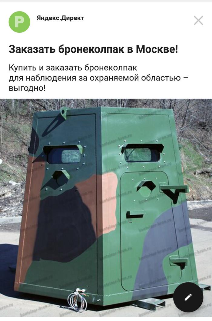 Новость про танк на Пикабу