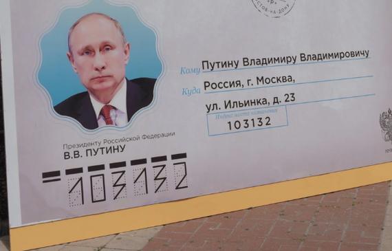 Как я решил написать письмо Президенту и что из этого вышло... Президент, Жалоба, Правительство, Москва, Россия