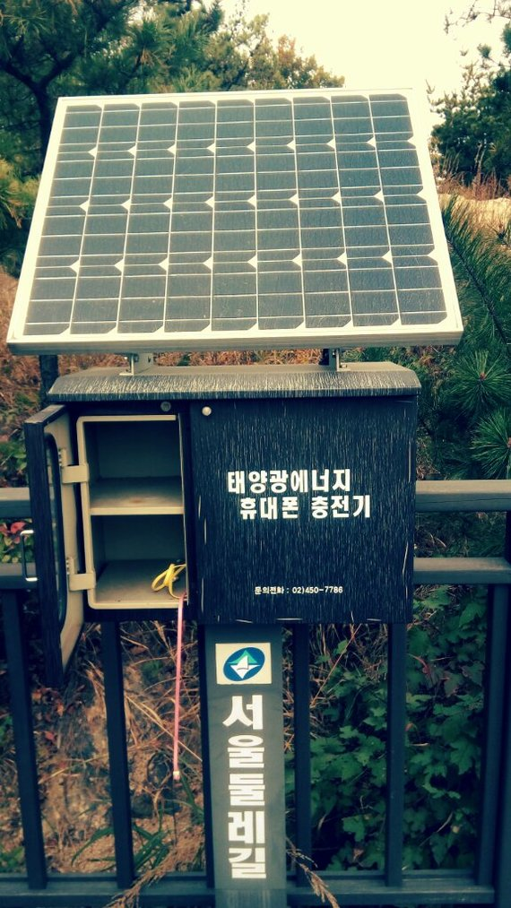 Сервис в горах Сеула Корея, Горы, Сеул, Хайкинг, Природа, Заграница, Длиннопост, Сервис