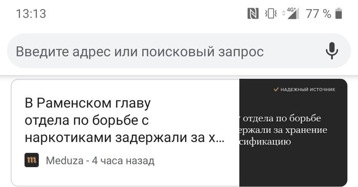 Ох уж эти сокращения... Лента, Новости, Клавиатурные сокращения