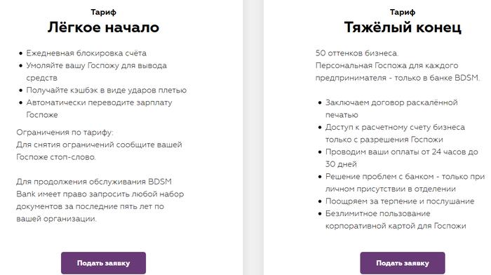 https://cs7.pikabu.ru/post_img/2019/06/20/8/1561032964142958236.png