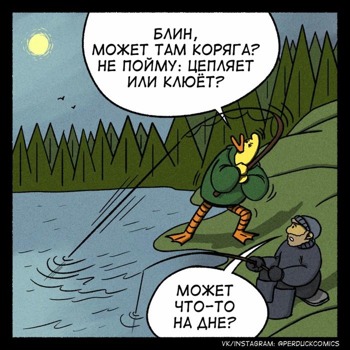 Коряга Веб-Комикс, Рыбалка, Зацепило, Длиннопост